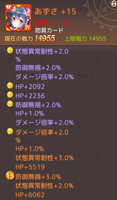 f:id:videl0226:20210111184348p:plain