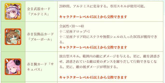 f:id:videl0226:20210421160411p:plain