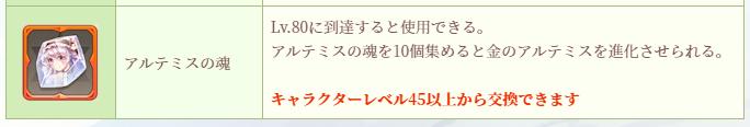 f:id:videl0226:20210421160800p:plain