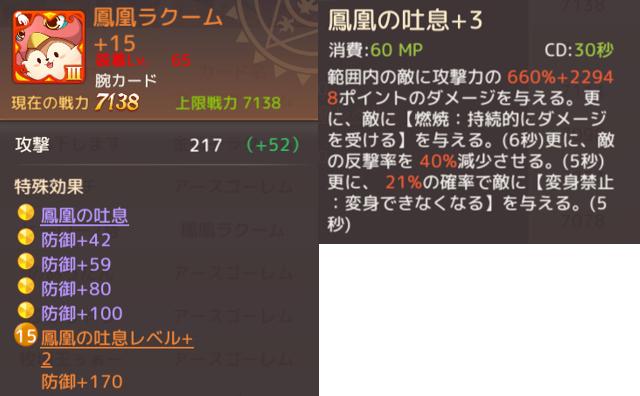 f:id:videl0226:20210506161224p:plain