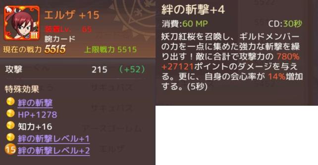 f:id:videl0226:20210528003155p:plain