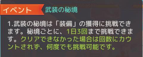f:id:videl0226:20210531195545p:plain