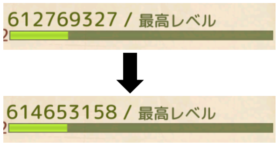 f:id:videl0226:20210614205255p:plain