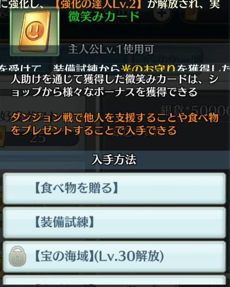 f:id:videl0226:20210721205844p:plain