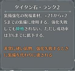 f:id:videl0226:20210724113011p:plain