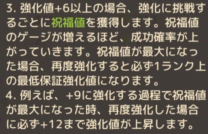 f:id:videl0226:20210725090105p:plain