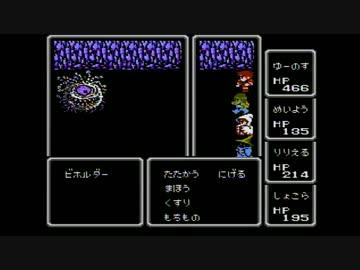 f:id:video-games:20180113182717j:plain