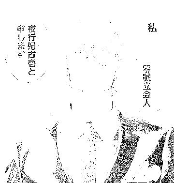 f:id:vidividadon94:20171014152421p:plain
