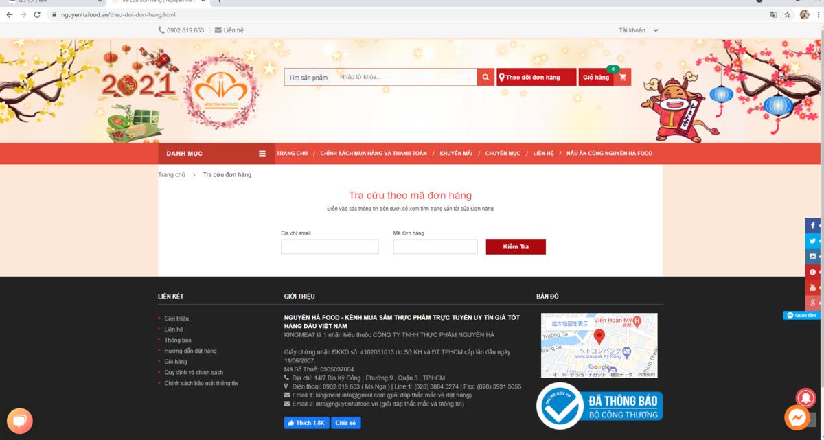f:id:vietnam_guide:20210715163536p:plain