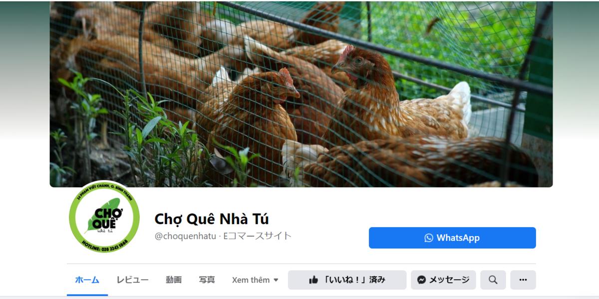 f:id:vietnam_guide:20210724132843p:plain