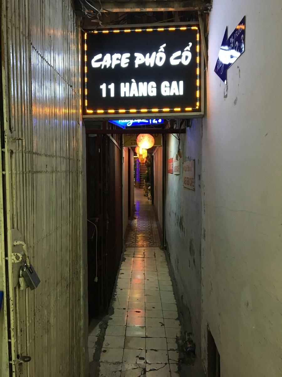 f:id:vietnamdiary:20210930223501j:plain