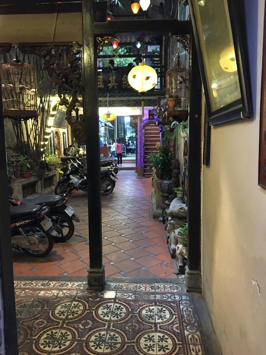 f:id:vietnamdiary:20210930224043j:plain