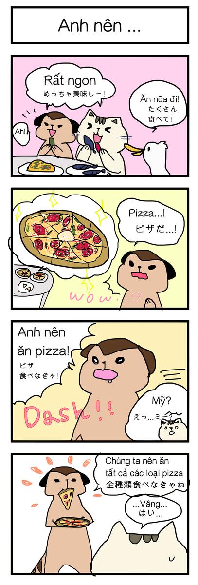 f:id:vietnamese-comic:20190805085711p:plain