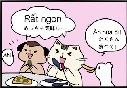 f:id:vietnamese-comic:20190805085800p:plain