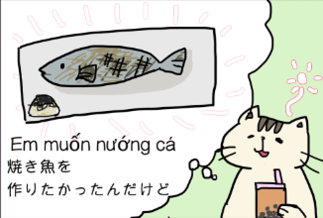 f:id:vietnamese-comic:20190813104446p:plain