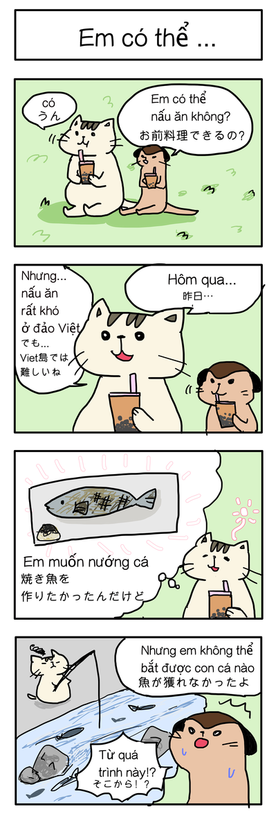 f:id:vietnamese-comic:20190813104510p:plain