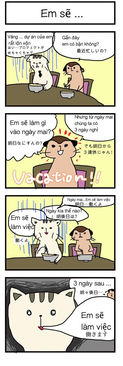 f:id:vietnamese-comic:20190813104808p:plain