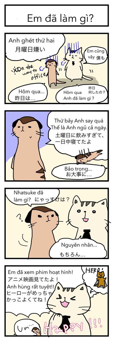 f:id:vietnamese-comic:20190828104649p:plain