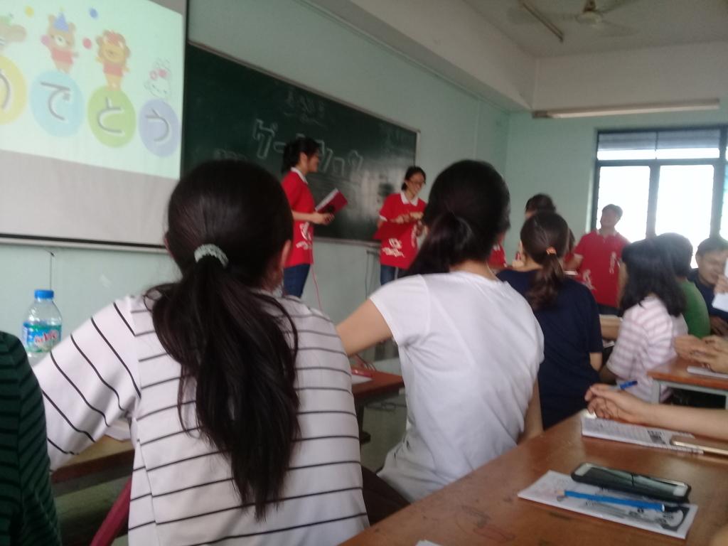f:id:vietnamgirl:20170710223828j:plain