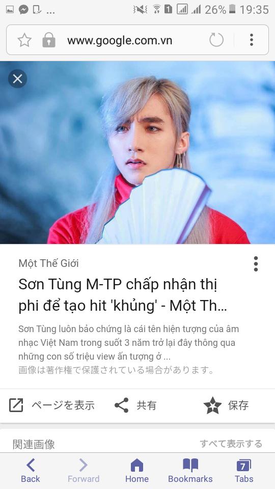 f:id:vietnamgirl:20170715213651p:plain