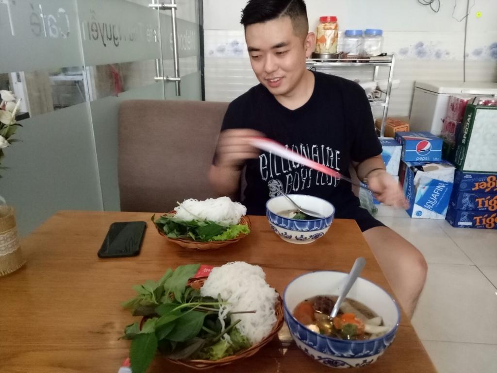 f:id:vietnamjapanmiru:20180813173250j:plain