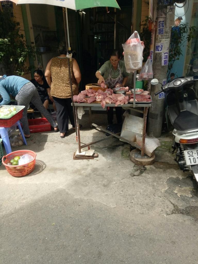 f:id:vietnamjapanmiru:20180816233230j:plain