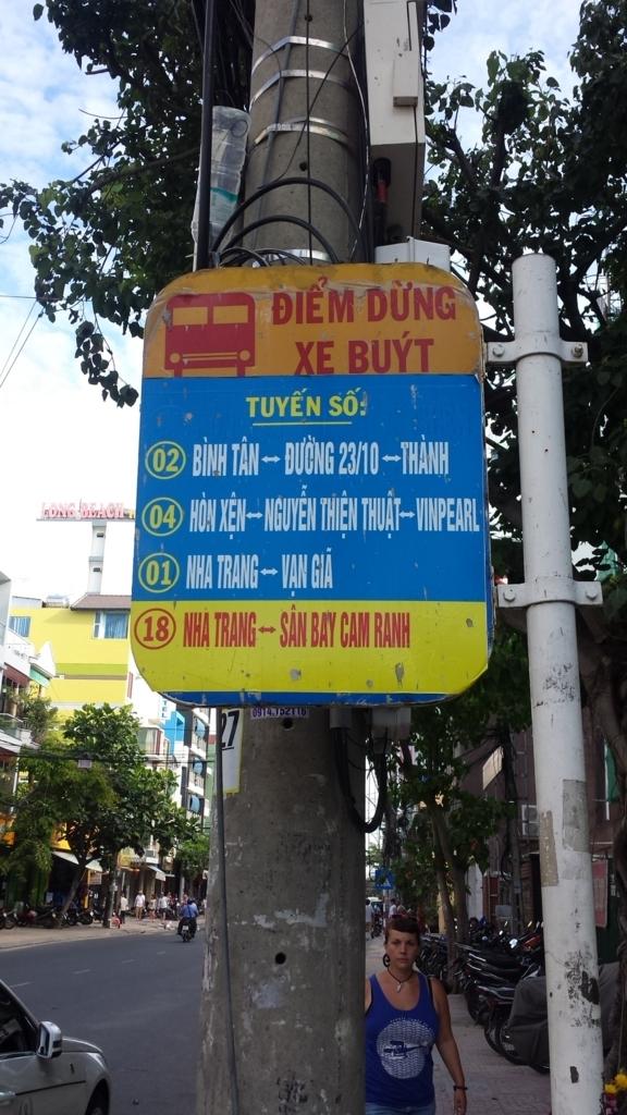 f:id:vietnamoni:20171207145719j:plain