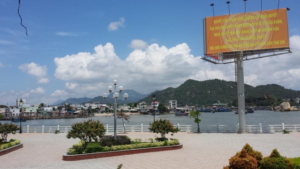 f:id:vietnamoni:20171207145841j:plain