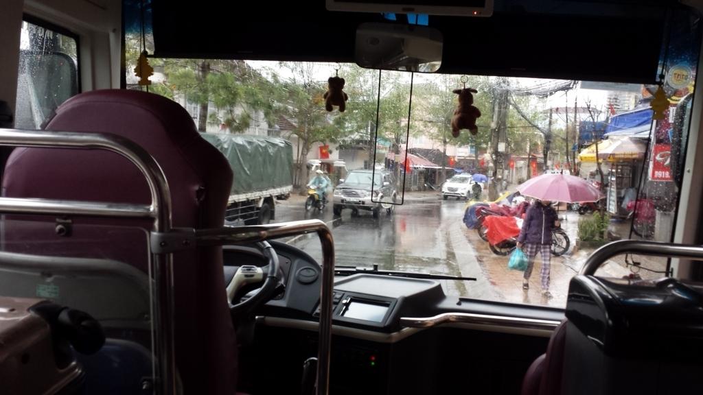 f:id:vietnamoni:20171210102407j:plain