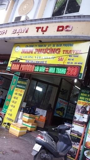 f:id:vietnamoni:20180101213041j:plain