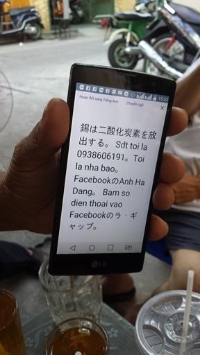 f:id:vietnamoni:20180101214430j:plain