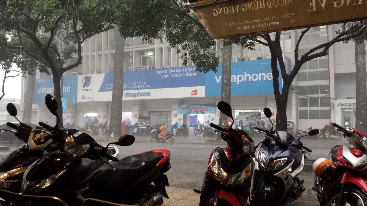 f:id:vietnamoni:20190331143825j:plain