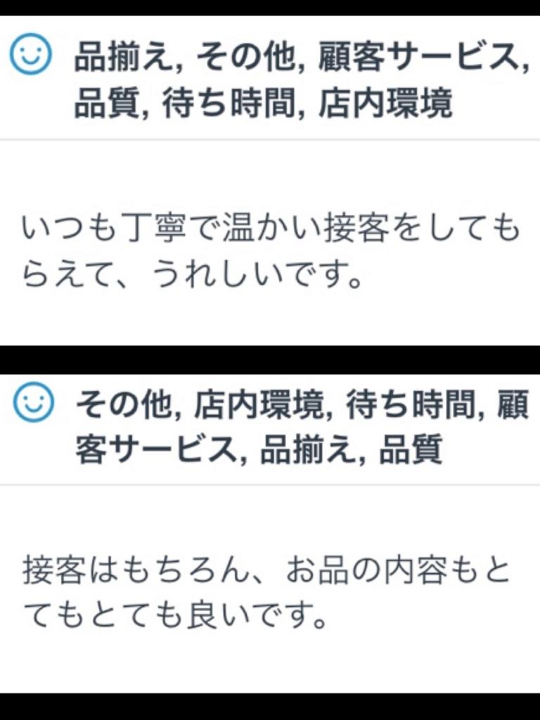 f:id:vif-kazu:20180308201400j:plain