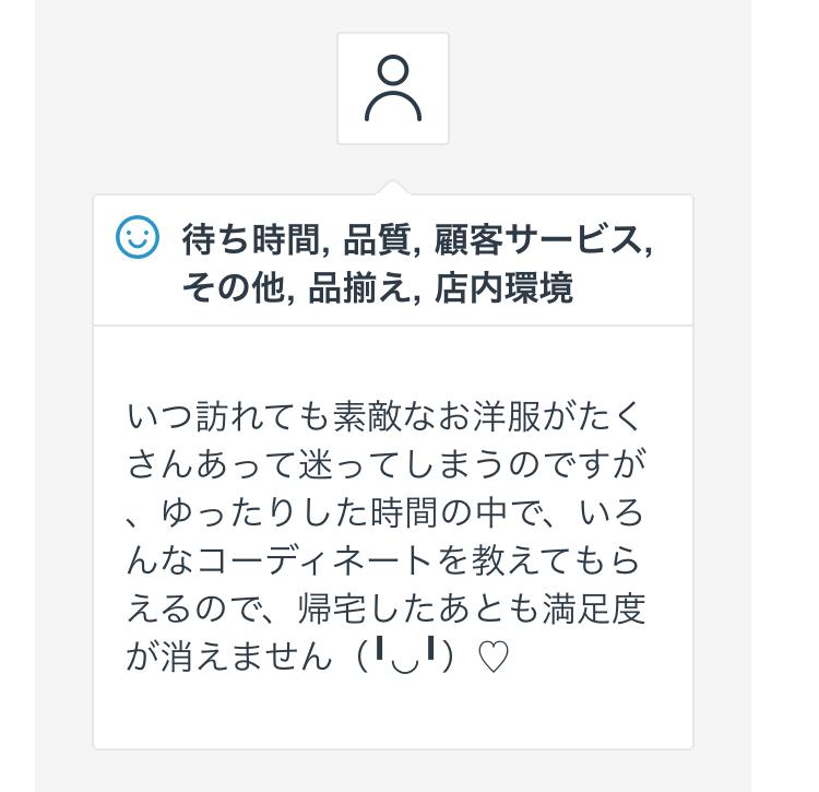 f:id:vif-kazu:20180530175038j:plain