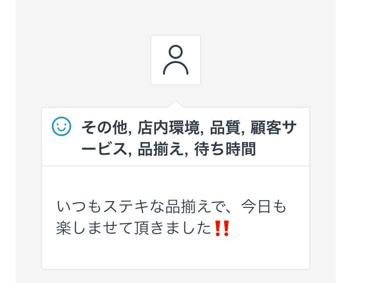 f:id:vif-kazu:20180530175116j:plain