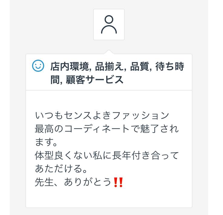 f:id:vif-kazu:20180530175135j:plain