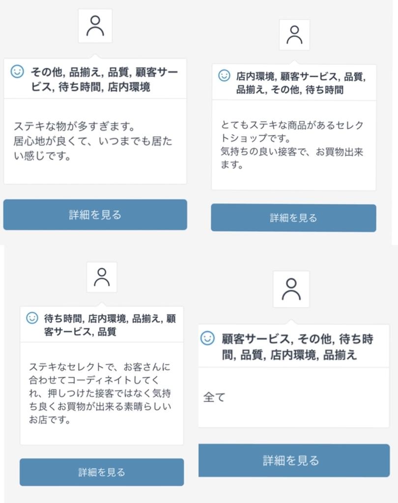 f:id:vif-kazu:20181224155225j:plain
