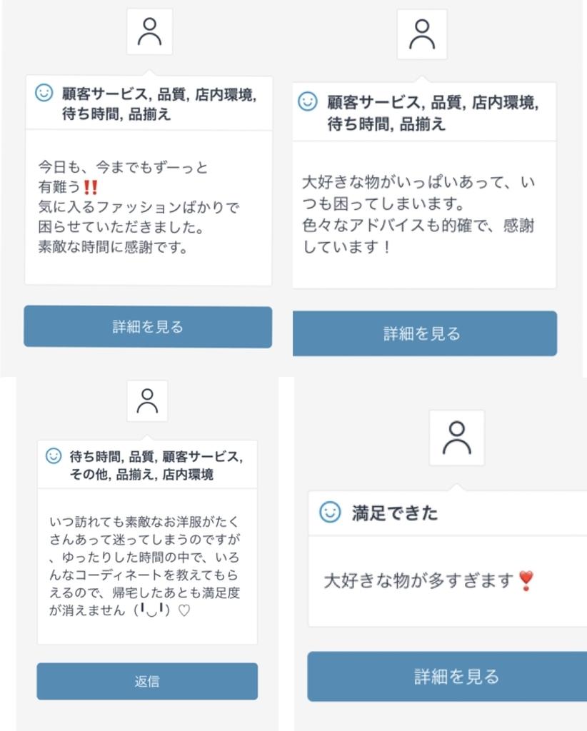 f:id:vif-kazu:20181224155300j:plain