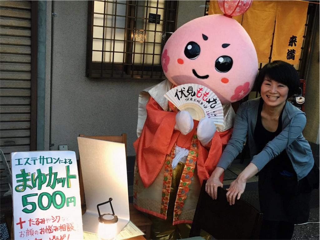 f:id:vika-kyoto:20160730203414j:image