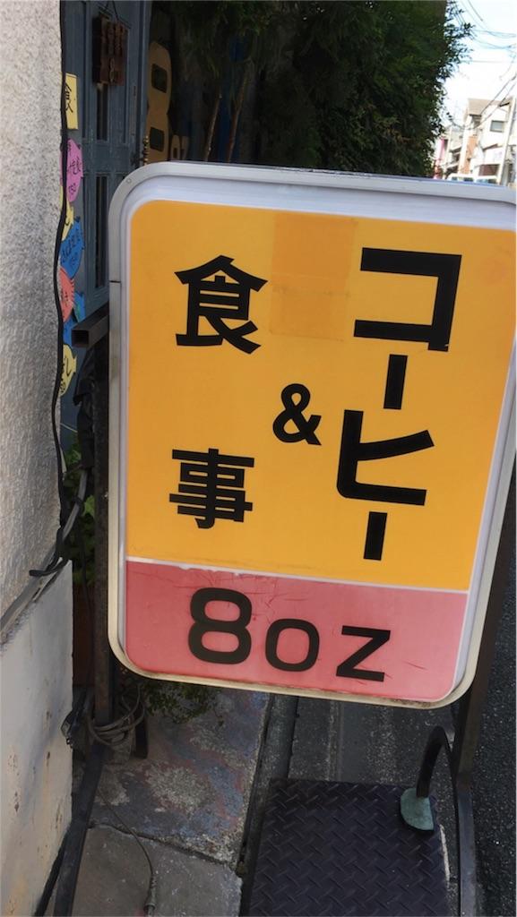 f:id:vika-kyoto:20170811085000j:image