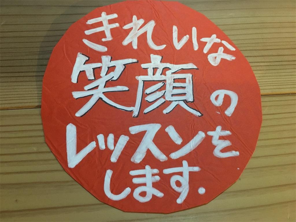 f:id:vika-kyoto:20180704105613j:image