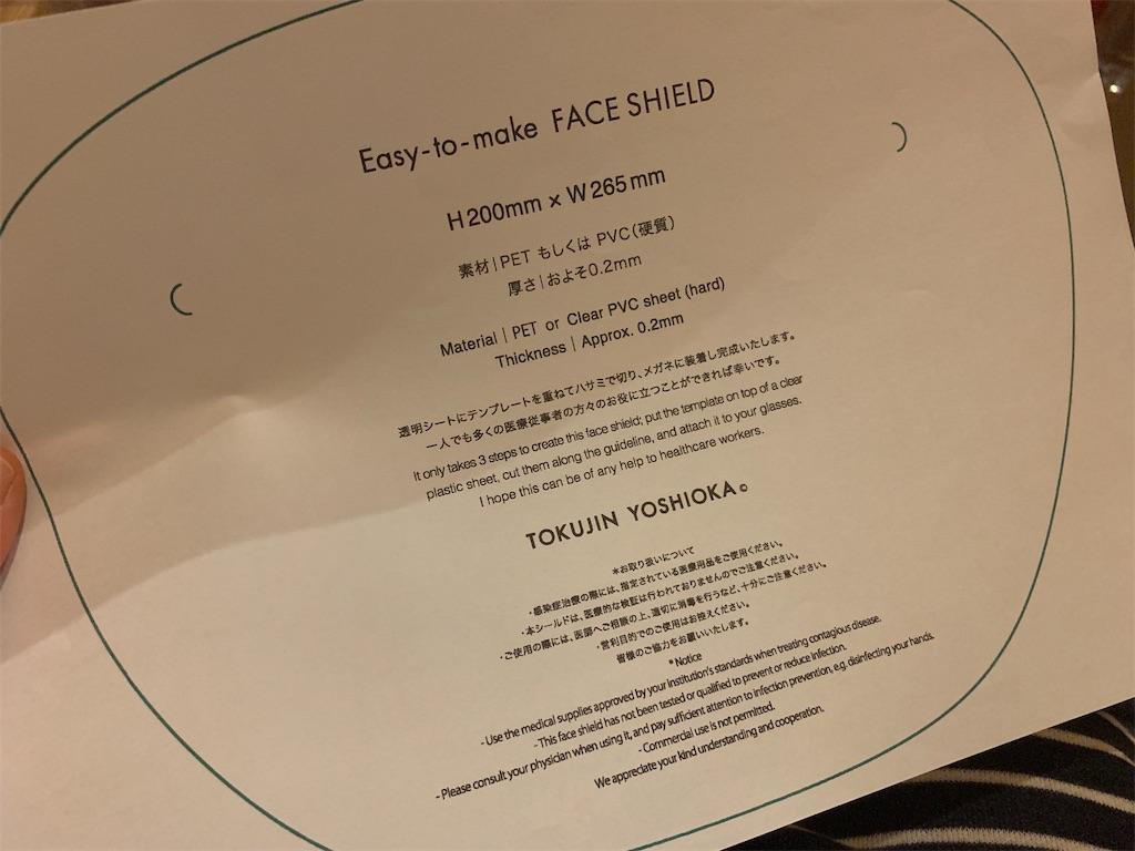 f:id:vika-kyoto:20200502003730j:image