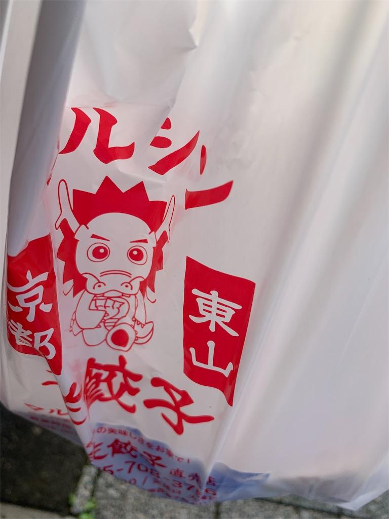 f:id:vika-kyoto:20210615135742j:image