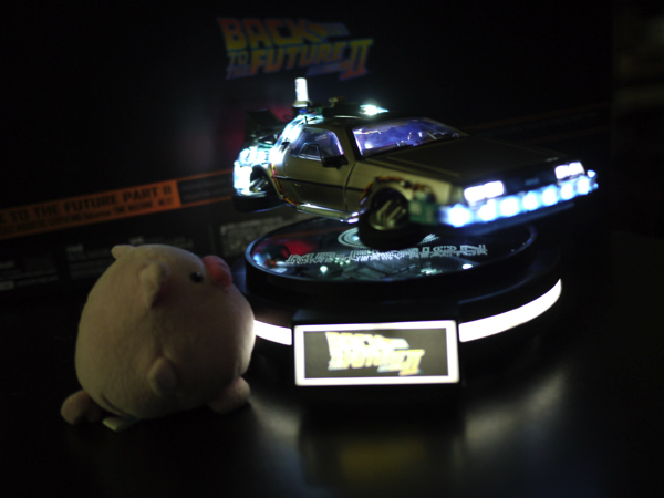 Magnetic Floating デロリアン