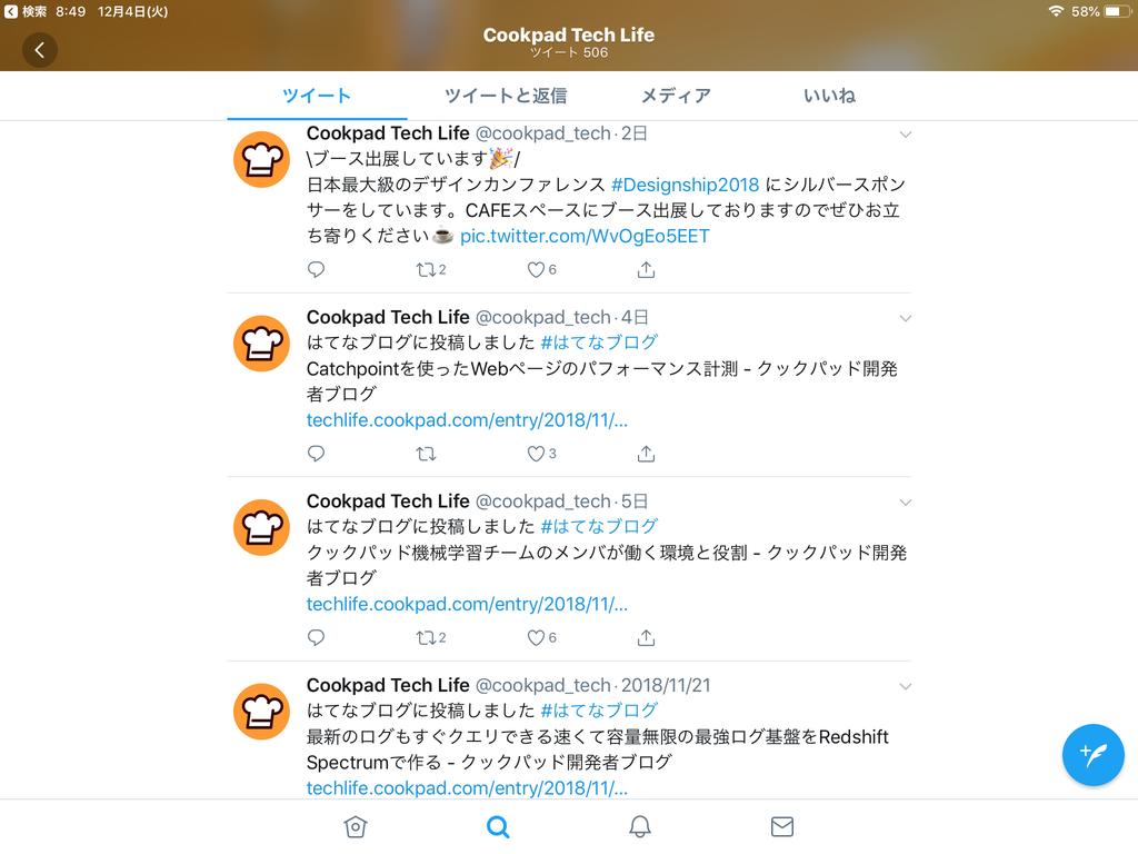 iPad Twitter