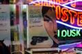 『パルプ・フィクション』でビンセントの愛読書『唇からナイフ』