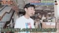 俳優 川岡大次郎さん、テレビ朝日『イチから住』那須塩原移住
