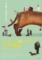 映画『トッド・ソロンズの子犬物語』、ウインナードッグ