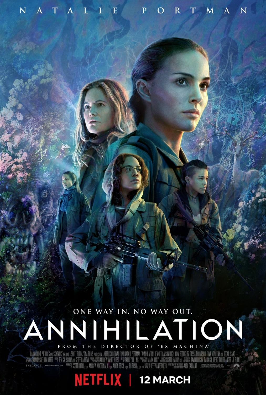 Netflixオリジナル映画『アナイアレイション 全滅領域』