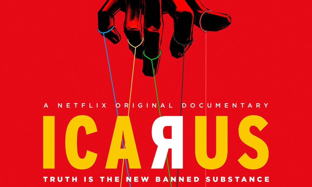 Netflixドキュメンタリー映画『イカロス』